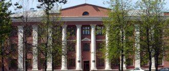 Арбитражный суд Ярославской области 1