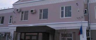 Красноперекопский районный суд г. Ярославля 1