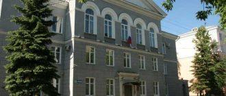 Ленинский районный суд г. Ярославля 1