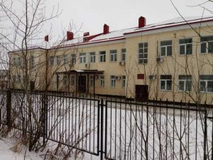 Рыбинский городской суд Ярославской области 1