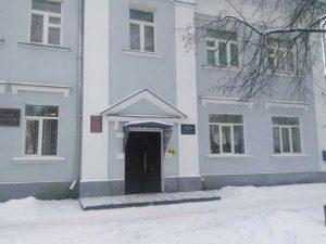 Угличский районный суд Ярославской области 1