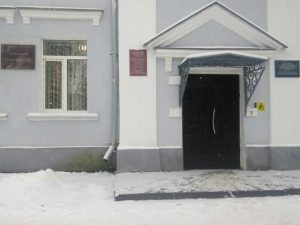 Угличский районный суд Ярославской области 2